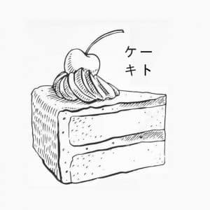 "Inspired by the quality of Japanese cakes, we aim to create cakes that are ""Keki"" meaning ""Cake"" in Japanese, with  ""Keto"" low-carb qualities."